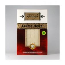 Sepetçioğlu Sade Çekme Helva 550g